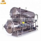 Sterilization pot for soft bags packaging stainless steel autoclave