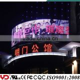YD FCC CE CQC UL V-0 IP68 LED RGB High Quality Fireproof Decoration Pixel Advertising Lamps