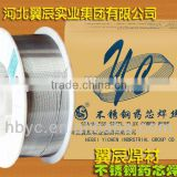 Submerged Arc Welding Flux-cored Wire E71T-GS E71T-1 welding wire 0.8mm stainless steel flux cored wire flux cored wire