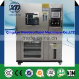 Automatic 5 KG garilic machine black garlic fermenter rmachine