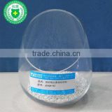 Nano Silver Ion Antibacterial Masterbatches for PET textile white masterbatch