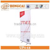 High Quality UP1-12 Easy to Set Up Small Base Telescopic Pole Roller Banner Stands Display