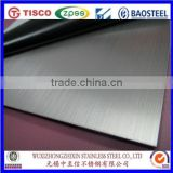 China factory professional supply 316L stainless steel sheet 2B/BA/HL/No.1/No.3/No.4/8K mirror