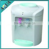 HW56T Small Hot Water Dispenser