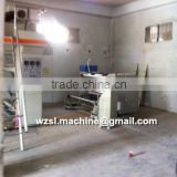 Paper Cutting and Rewinding Machine,PVC Film Rewinding Machine.Bond Paper Slitter Machine