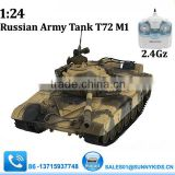 2.4G rc airsoft tank 1:24 rc tank T72 VS Tank with shooting BB Russian Tank T72 M1