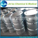 high purity Colorless liquid nep ( n-ethyl-2-pyrrolidone )                                                                         Quality Choice