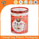 Plastic candy wrapper printing tube