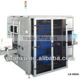 YK-TD01 Full-automatic carton bag inserting machine used in automatic carton packing line