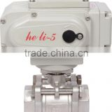 electric screw thread ball valve with actuator