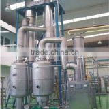 highly efficient evaporation crystallization equipment of fumaric acid,manganese sulfate,ammonium fluorid