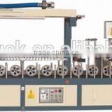 MDF PVC profile laminating machine with hot glue and cold glue