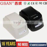 GSAN Hot Sell Smart Pos Devices Mini Barcode Label Printer For E-Voucher                                                                         Quality Choice