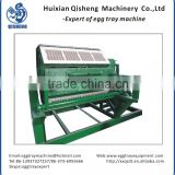 recycling pulp egg tray moulding machie/eco-friendly paper egg tray making machine/paper egg tray machine 3000pcs/h