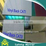 4mm aluminum vinyl backed mirror manufacturer aluminum mirror sheet with CE&ISO certificate