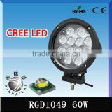 "7"" round 60w 9-32v 4200lumen led work lihgt IP68 RGD1049 road roller led work light"