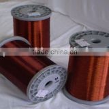 Enamelled Copper Clad Aluminium Wire(ECCA),alternative of copper wire,apply to motors,transformers,ballasts,energy saving lamp