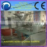 good-using and large stock screw-type oil expeller