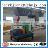 manufacturer directly supply good quality agricultural waste pellet making machines with ce approved