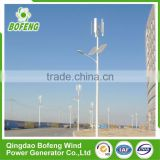 Professional Best Selling Products 1kw-50kw custom wind solar hybrid power generation system for street light