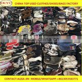Dongguan fairly used shoes Uganda buyers wholesale second hand shoes big size and high quality for sale in Africa