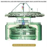 High Speed Dual-Size Open Width Single Jersey Circular Knitting Machine MODEL DH-SO3F, DH-SO4F