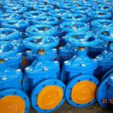 DIN 3352 F4 Gate Valve Cast Iron,  PN16, Flange End