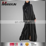 Modern Turkish Twill Black Long Abaya Long Maxi Dress Abaya Dubai Style Muslim Woman Wear Cheap Long Cardigans