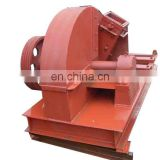 Hot selling wood drum chipper with big capacity