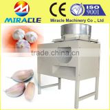 Garlic planting farm machines/whole garlic breaking clove separator machine