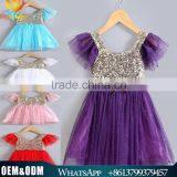 2016 New children baby girls dresses summer kid dress sequin girl party dress wholesale boutique lace tutu baby girls dresses
