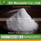 Feed Grade Zinc Sulphate Heptahydrate 35%