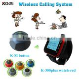 Restaurant Wireless Waiter Call Wrist Watch Pager Functional Waiter Paging System vibrating wrist watch