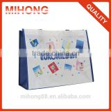 china supplier advertising multi-color pp non woven laminated bag/laminated non woven shopping bag