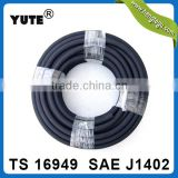 dot approved yute brand high quality brake hose pipe for truck air pressure brake system