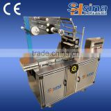 Transparent Film 3D packaging machine, strapping machine, playing CARDS, medicine, cigarette, cosmetic