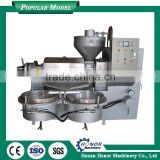 Commercial Use Palm Oil Press Oil Expeller Palm Oil Extraction Machine