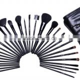 32pcs Professional Cosmetic Facial Make up Brush Tools Set Make-up Toiletry Kit Wool Brand Black Pouch Bag