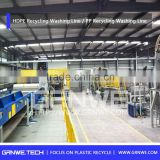 low price and large output hdpe milk bottle scrap machine line
