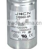 cbb80 400v aluminum electrolytic capacitor for lighting