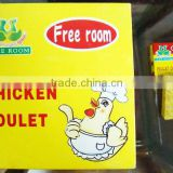 FREE ROOM brand seasoning bouillon cube