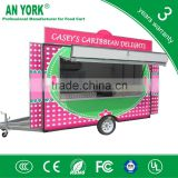 FV-78 best motorcycle food cart food truck for sale food kiosk