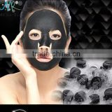 OEM high-quality Bamboo charcoal moisturizing black mask