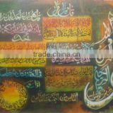 Modern Painting Handmade Islamic Canvas Art And Craft