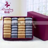 2016 Best Utility Gift Towel Set Navy Blue Striped Healthful Christmas Gift Towel Set 4 pcs