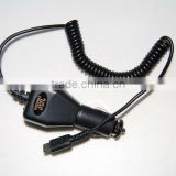 Car charger for Nintendo Ds Lite (NDSL )
