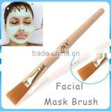 ANY Beauty Skin Care Wood Handle Nylon Hair Facial Mask Brush                                                                         Quality Choice