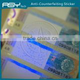 Security hot stamping hologram paper sticker for red wine                                                                         Quality Choice