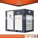 250kw 340hp direct drive screw different types air compressor