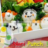 Japanese kitchenware bento lunch making tools gifts nori cutter puncher rice ball sushi decoration equipments 75405